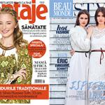 Ce reviste cu cadouri sa cumperi in iunie 2015 #2