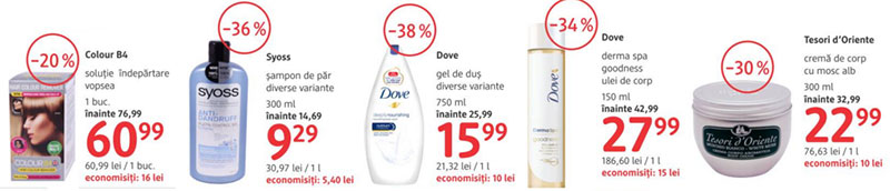 reduceri-dm-produse-cosmetice
